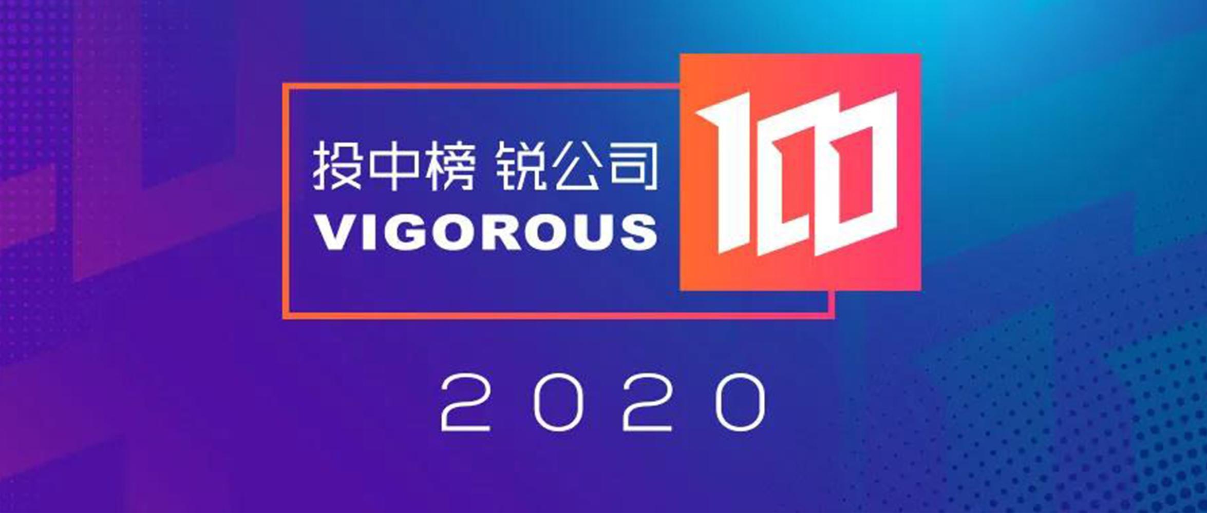 贝康医疗强势登榜「2020投中榜·锐公司100榜单」